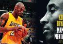 """Mamba Mentality – der """"Rocky"""" unter den Basketballbüchern"""