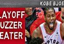 Kobe Bjoern: Alle Buzzerbeater der NBA Playoff Geschichte