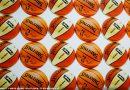 Wem gehört die NBA? (1) – Die Struktur