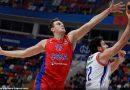 CSKA Moskau feiert zehnten Sieg in Serie